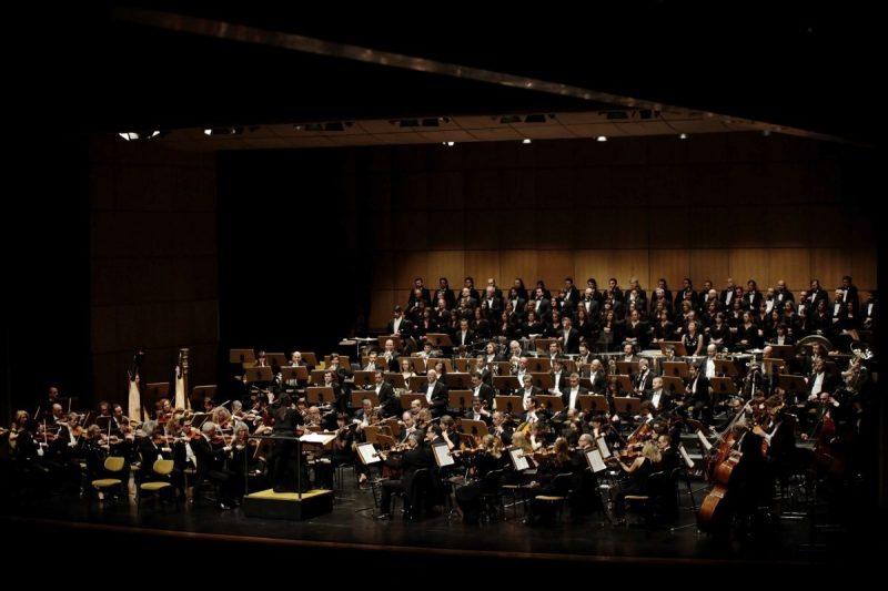 Concerto 2ª sinfonia de Gustav Mahler no CCB