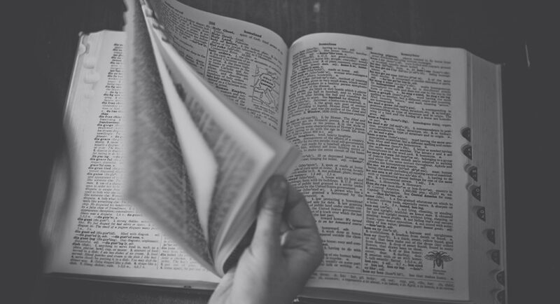 Je pense que nous avons maintenant besoin d'un nouveau dictionnaire